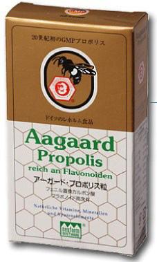 アーガード・プロポリス